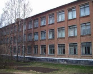 Основні класи школи